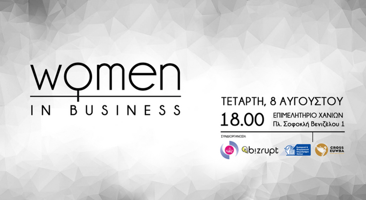 Women in Business - Chania
